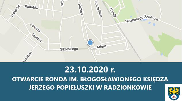Już w piątek otwarcie ronda w Radzionkowie